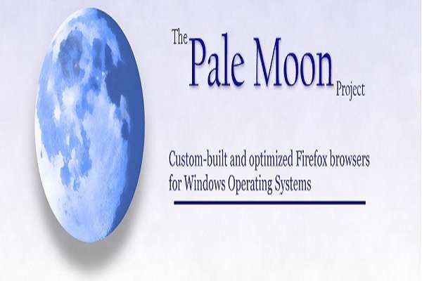 Pale Moon 6.0.2 مرورگر حرفه ای