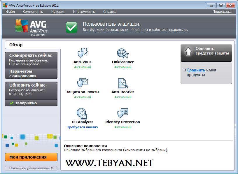 AVG Anti-Virus Free 2012 12.0.1809 Build 4504 x86