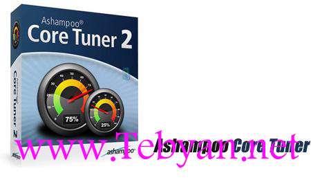 Ashampoo Core Tuner 2.01