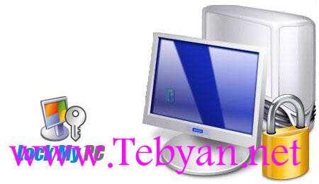 Lock My PC v4.9