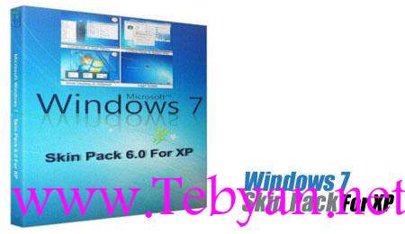 Windows 7 Skin Pack 6.0 For XP