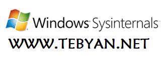 نرم افزار رایگان مایکروسافت Windows Sysinternals Suite 2011.09.20