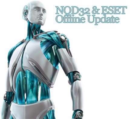 ESET NOD32 Offline Updater 6529 (10.10.2011
