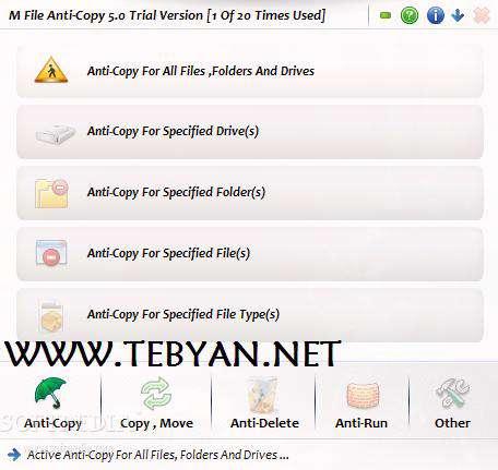 جلوگیری از کپی کردن فایل در ویندوز M File Anti-Copy 5.1