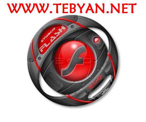 Adobe Flash Player 11.0.1.152 Final All In One