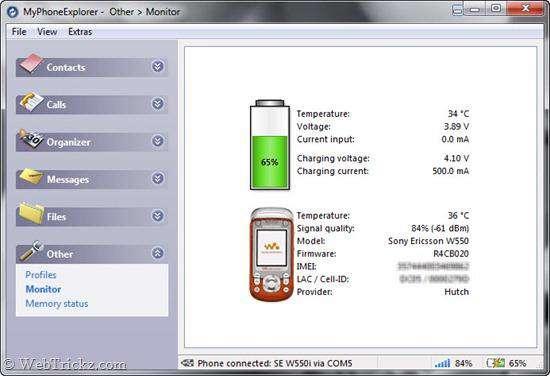 مدیریت گوشی سونی اریکسون با MyPhoneExplorer v1.8.2