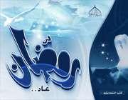 آیکون های مناسب و زیبا ویژه ماه مبارک رمضان