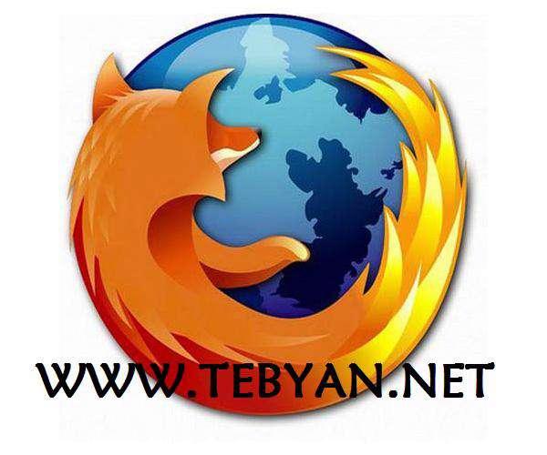 مرورگر فایرفاکس7، Mozilla FireFox 7.0 Final