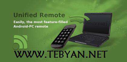 دانلود Unified Remote Full 3.2.1 کنترل کامپیوتر با گوشی در اندروید