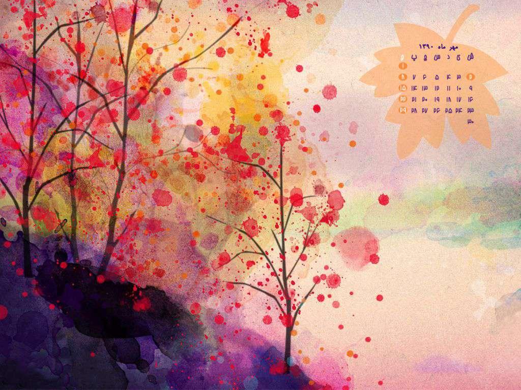 والپیپری زیبا به همراه تقویم مهر ماه، سری شانزدهم