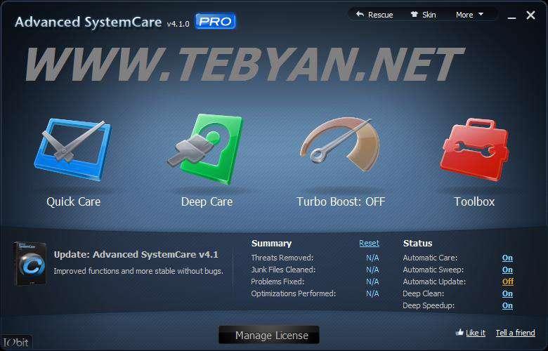 بهینه ساز قدرتمند Advanced SystemCare Pro 4.2.0.249