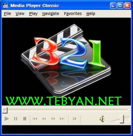 K-Lite Mega Codec Pack 7.8.0