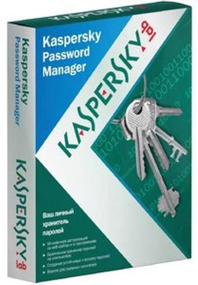 Kaspersky Password Manager 5.0.0.157