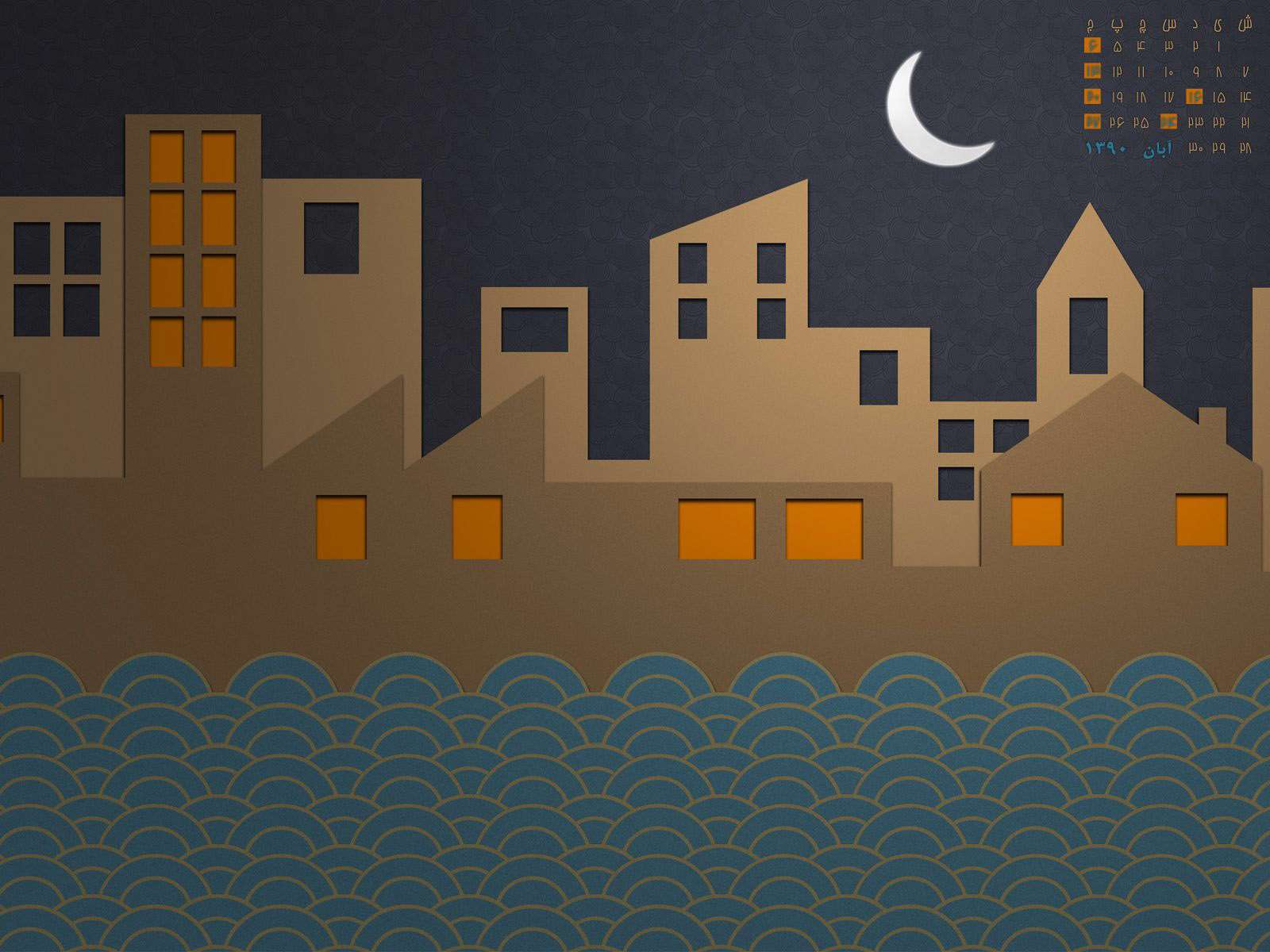 والپیپری زیبا به همراه تقویم آبان ماه، سری هفتم
