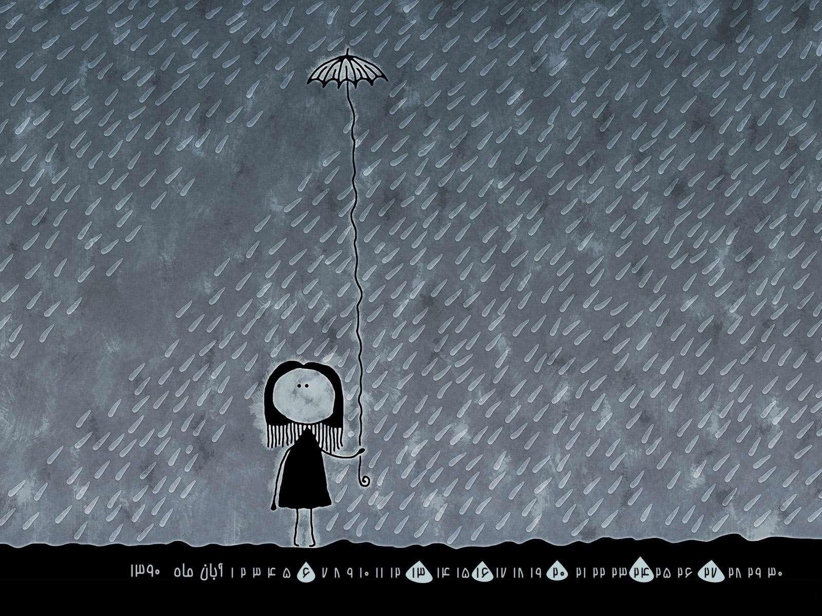 والپیپری زیبا به همراه تقویم آبان ماه، سری نهم