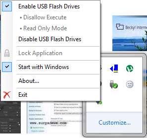 کنترل و مدیریت درایوهای فلش BiniSoft USB Flash Drives Control v3.0.1.2