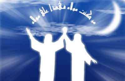 مدح غدیر - سری 2