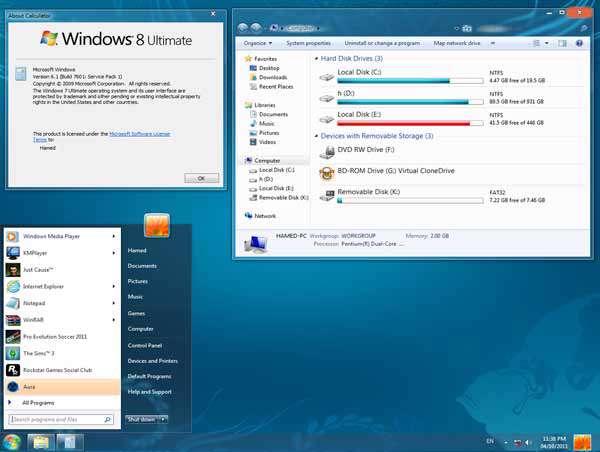زیباسازی ویندوز XP با تم ویندوز 8 با Windows 8 Skin Pack v2.0 Fo XP