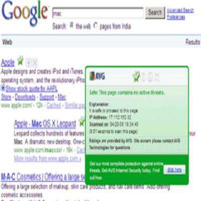 AVG LinkScanner Free Edition 2012 v12.0.1869 - اسکن صفحات وب
