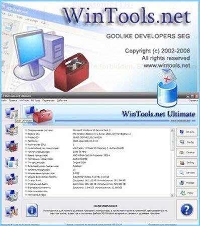 بهینه سازی ویندوز با WinTools.Net Ultimate v11.4.1