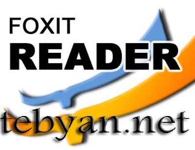 Foxit Reader 5.1.3.1201 - مشاهده فایل های PDF