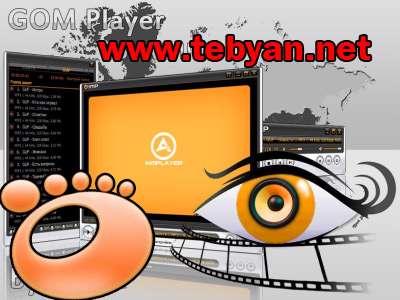 GOM Player 2.1.36.5083 - پلیر قدرتمند