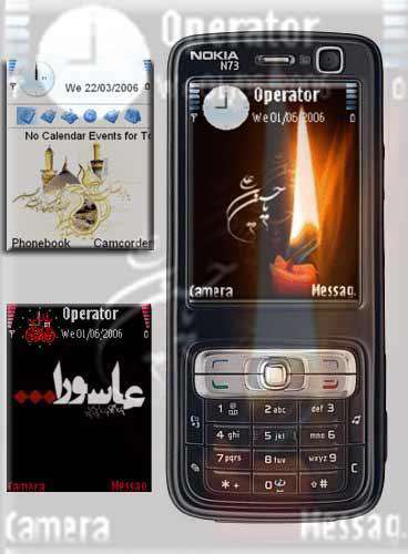مجموعه تم موبایل ویژه نوکیا سری60 ورژن3