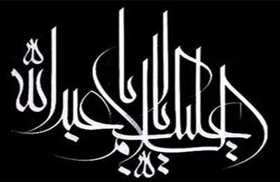 ده کلیپ نماهنگ حسینی - سری 1