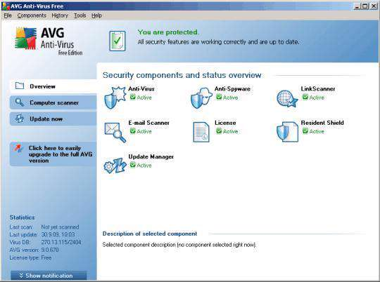 AVG Anti-Virus Free 2012 12.0.1901 Build 4695