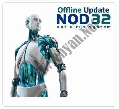 آپدیت آفلاین نود32 تا 20 دی 1390 - 6781 - 2012/01/11