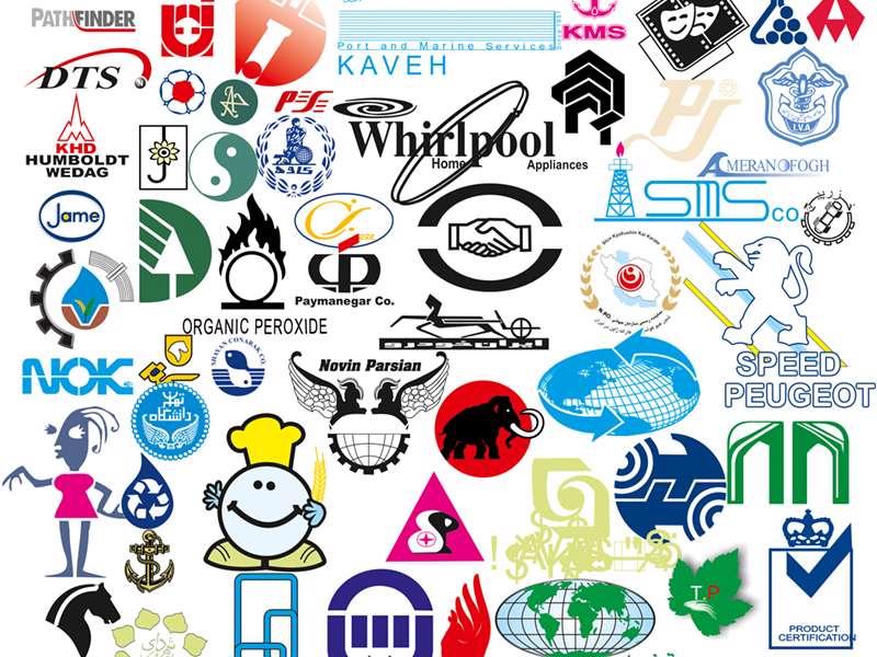 مجموعه لوگوهای ایرانی و خارجی W