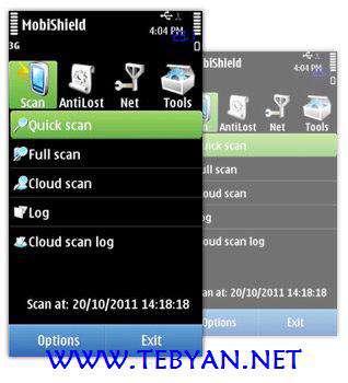 آنتی ویروس نسخه سیمبیان s60v5 و سیمبیان۳، MobiShield v3.3