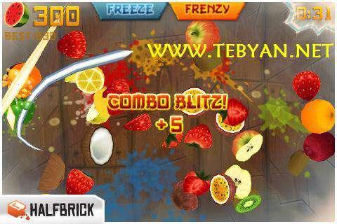بازی زیبا و سرگرم کننده نینجای میوه، Fruit Ninja