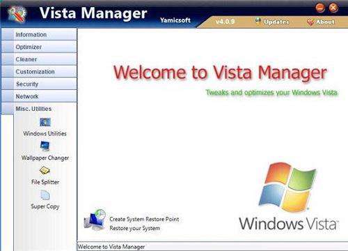 Windows Vista Manager 4.1.5 - مدیریت ویندوز ویستا