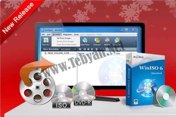 ایمیج گیری و ذخیره انواع دیسک های فشرده با WinISO v6.1.0.4382