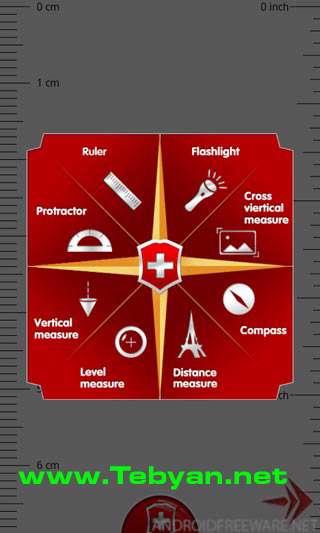 لوازم ضروری و همراه با Super Swiss Army Knife v1.0.7 آندروید