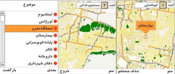 نرم افزار موبایل نقشه تهران TehranMap v1.0.1.7
