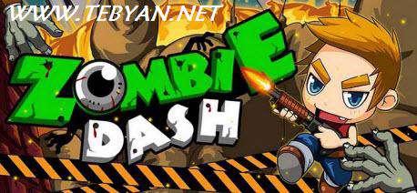 دانلود بازی Zombie Dash v2.3 نسخه اندروید