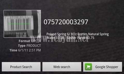 نرم افزار موبایل بارکدخوان با Barcode.Scanner 4.0