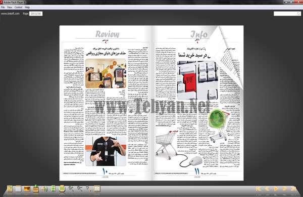 ساخت انواع کتاب، مجله و بروشور متحرک با Kvisoft Flip Book Maker 3.0.0 Pro