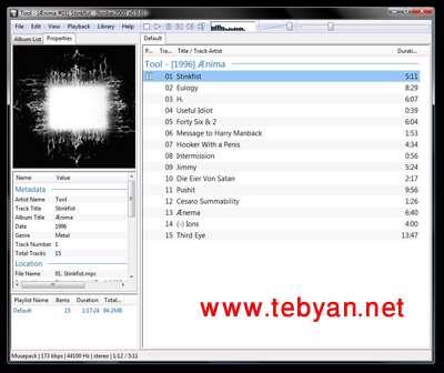 Foobar2000 1.1.11 - پلیر صوتی