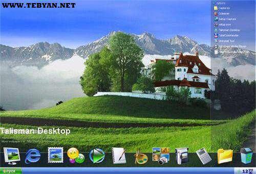 تغییر ظاهر ویندوز، Talisman Desktop 3.4 Build 3400 Final