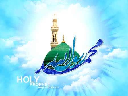 والپیپری زیبا مزین به نام حضرت محمد صل الله علیه و آله و سلم به همراه تقویم بهمن ماه