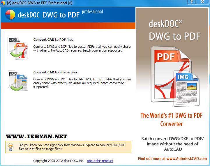 مبدل فرمت DWG,DXF,DWF به PDF با deskDOC DWG to PDF Professional 4.7.8