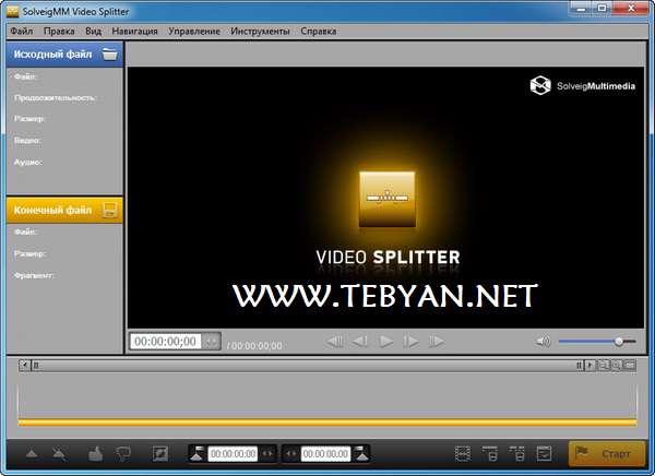 حذف قسمتی از فیلم با SolveigMM Video Splitter 3.0.1201.19 Final