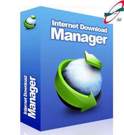 مدیریت دانلود، Internet Download Manager 6.08 Build 10 Final Retail