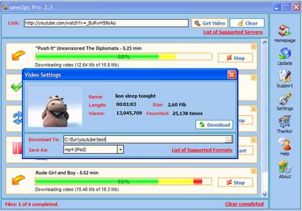 دریافت و ذخیره فایلهای تصویری از اینترنت، save2pc Ultimate 5.10 Build 1371