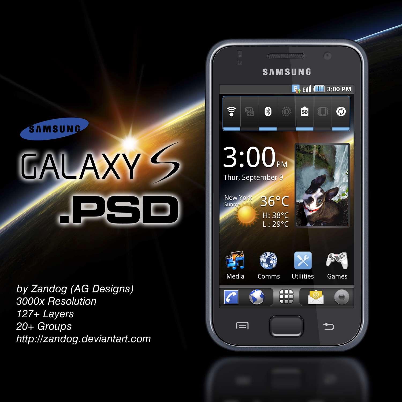 تصاویر فایل لایه باز گوشی Samsung Galaxy S