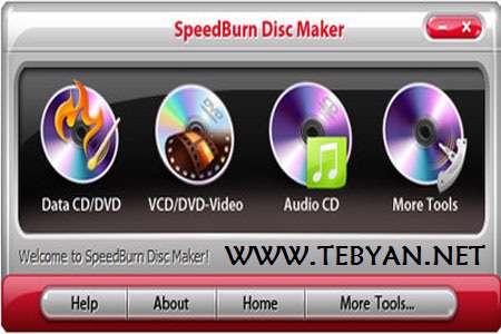 رایت سی دی و دی وی دی با MeMedia SpeedBurn Disc Maker 3.0.1