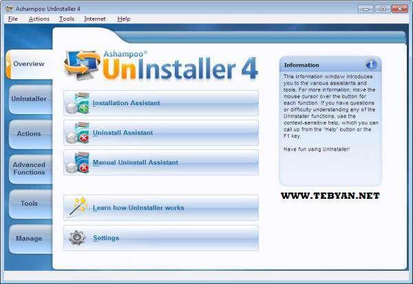 حذف نرم افزار نصب شده، Ashampoo UnInstaller 4.22